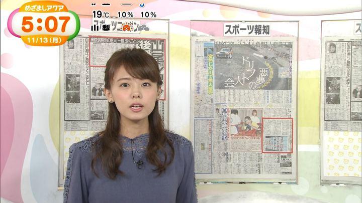 2017年11月13日宮澤智の画像34枚目