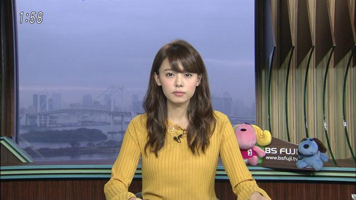 2017年11月14日宮澤智の画像01枚目