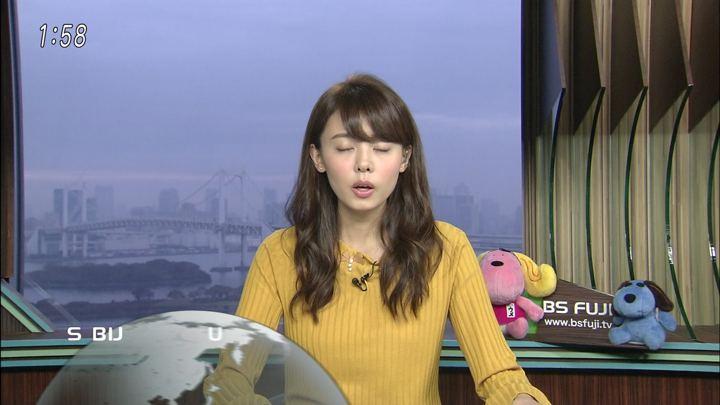 2017年11月14日宮澤智の画像02枚目
