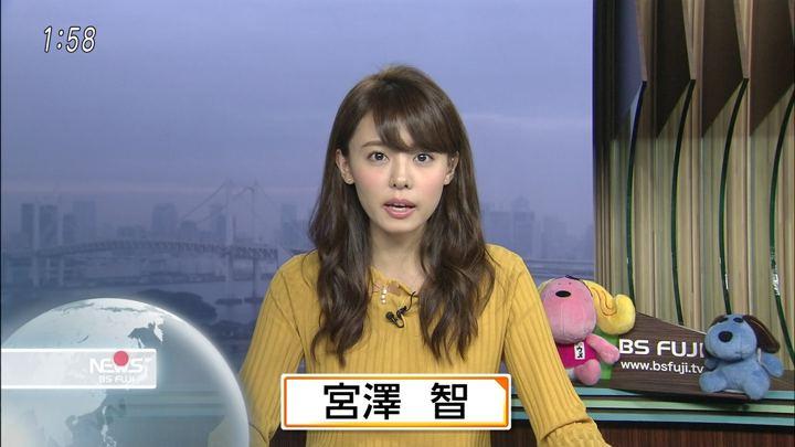 2017年11月14日宮澤智の画像03枚目