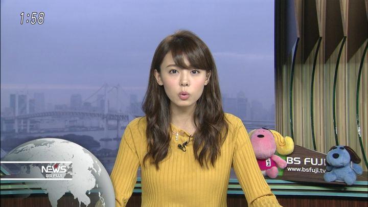 2017年11月14日宮澤智の画像04枚目