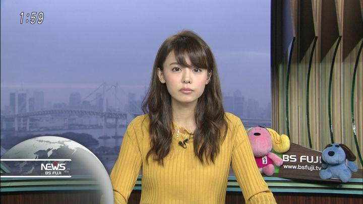 2017年11月14日宮澤智の画像05枚目