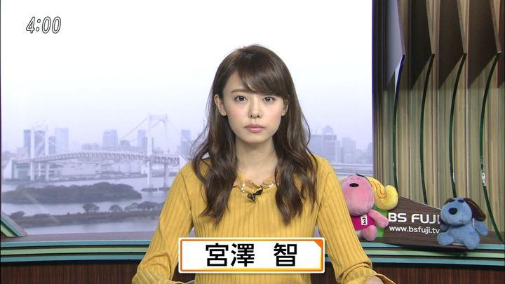 2017年11月14日宮澤智の画像07枚目