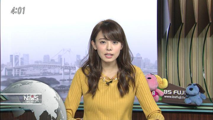 2017年11月14日宮澤智の画像09枚目