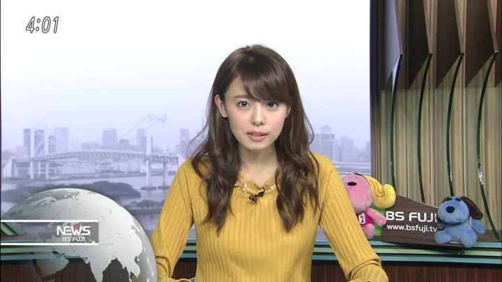 2017年11月14日宮澤智の画像10枚目