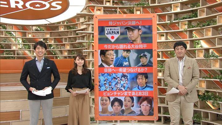 2017年11月18日宮澤智の画像41枚目