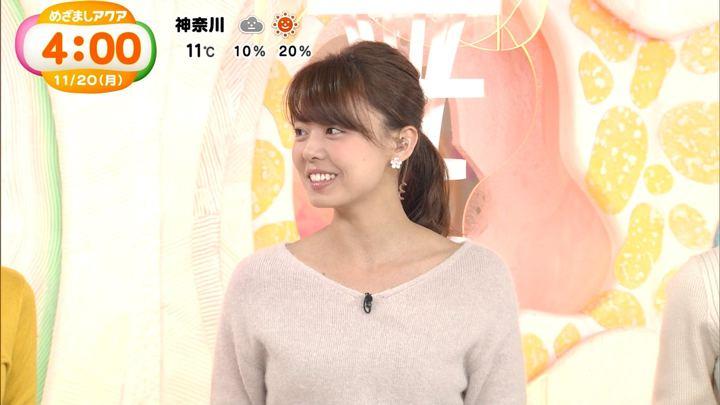2017年11月20日宮澤智の画像03枚目