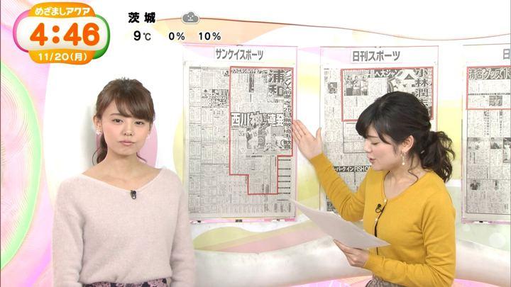 2017年11月20日宮澤智の画像21枚目