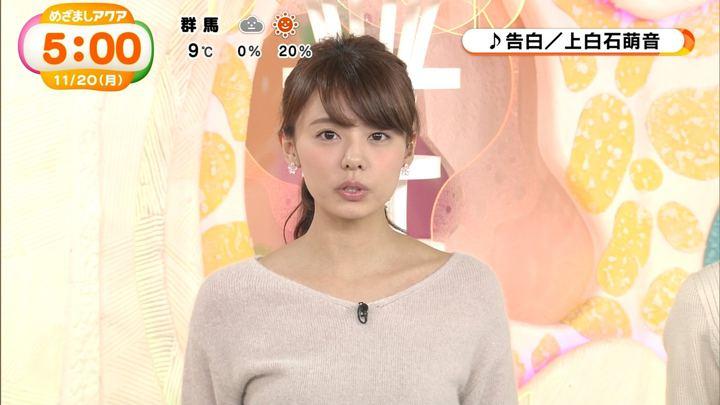 2017年11月20日宮澤智の画像24枚目