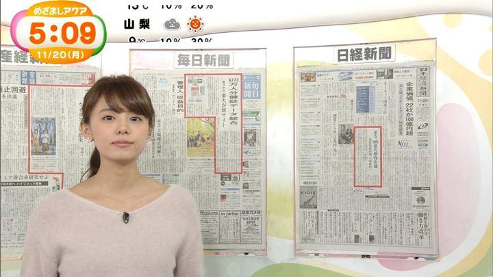 2017年11月20日宮澤智の画像31枚目