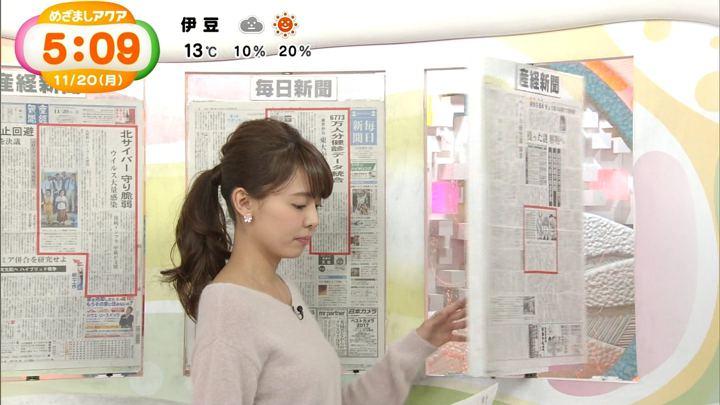 2017年11月20日宮澤智の画像34枚目
