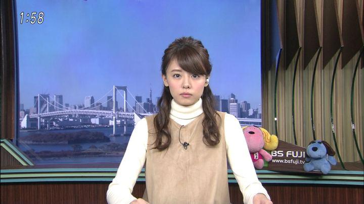 2017年11月21日宮澤智の画像01枚目
