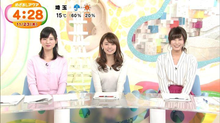 2017年11月23日宮澤智の画像13枚目