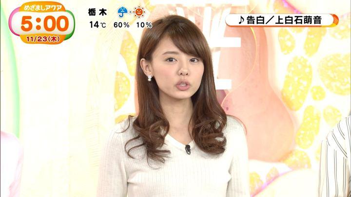 2017年11月23日宮澤智の画像22枚目