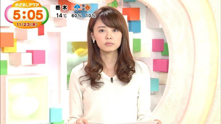 2017年11月23日宮澤智の画像27枚目