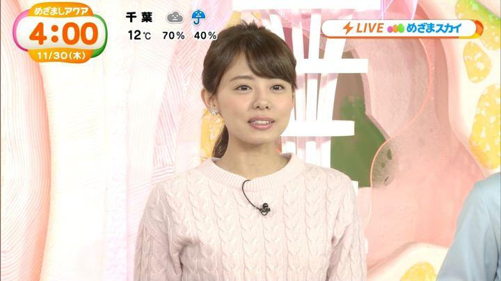2017年11月30日宮澤智の画像01枚目