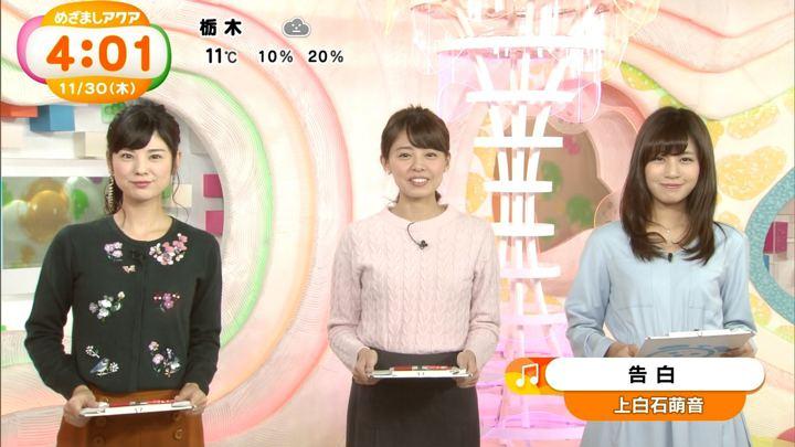 2017年11月30日宮澤智の画像04枚目