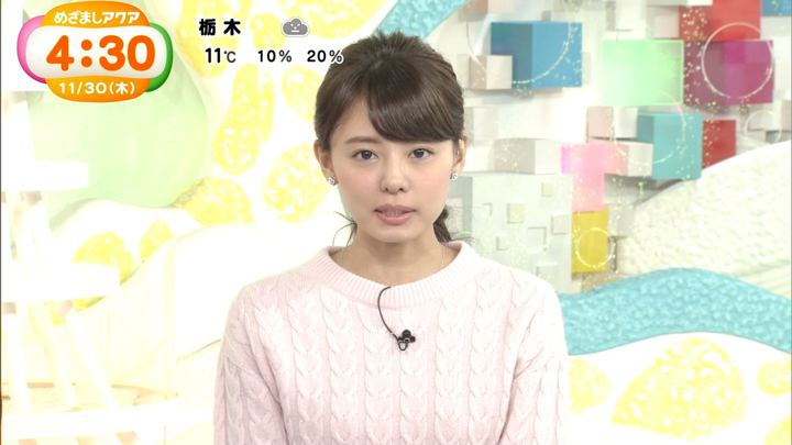 2017年11月30日宮澤智の画像12枚目