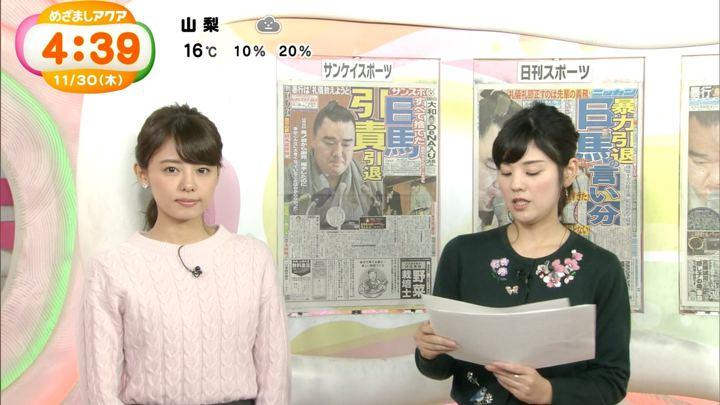 2017年11月30日宮澤智の画像13枚目
