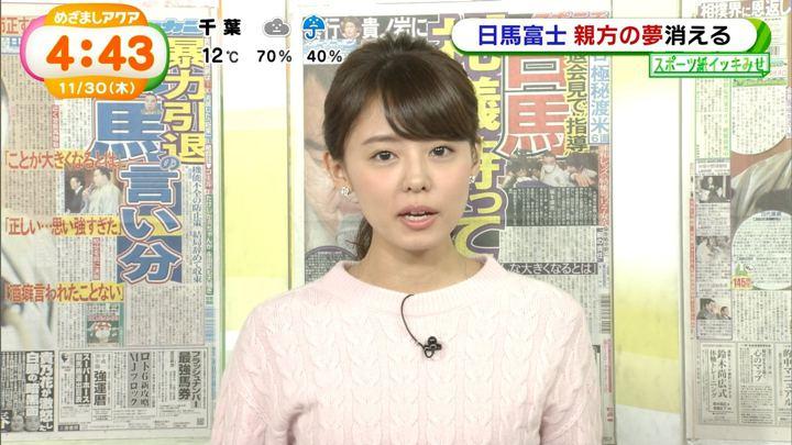 2017年11月30日宮澤智の画像16枚目