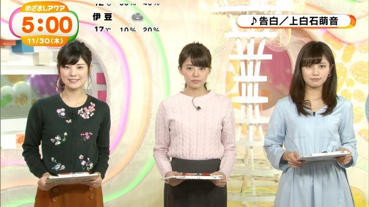 2017年11月30日宮澤智の画像20枚目