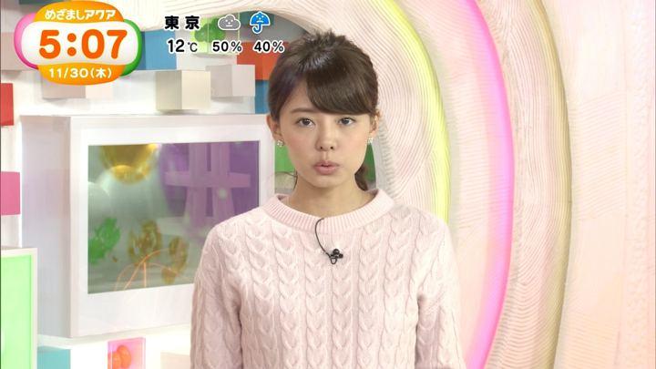 2017年11月30日宮澤智の画像23枚目