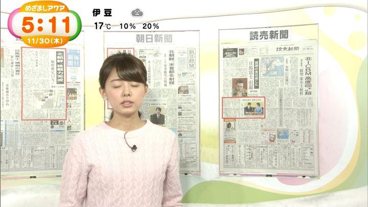2017年11月30日宮澤智の画像26枚目