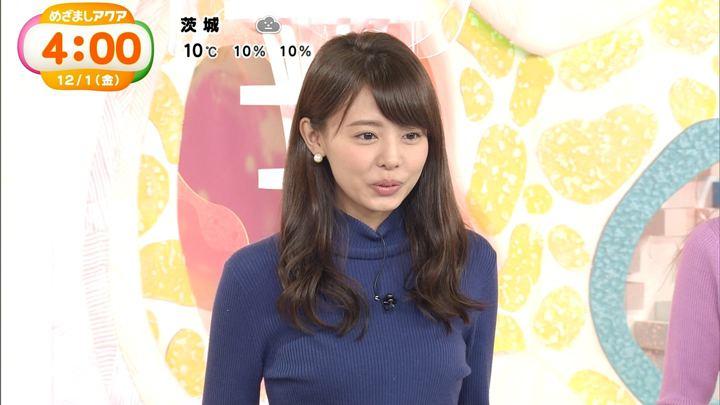 2017年12月01日宮澤智の画像03枚目