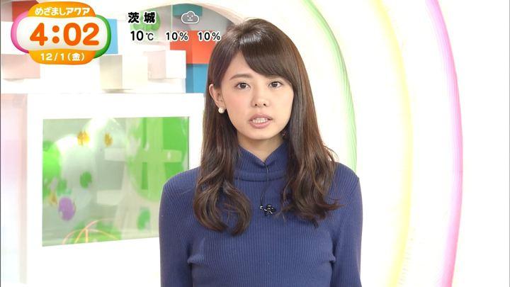 2017年12月01日宮澤智の画像08枚目