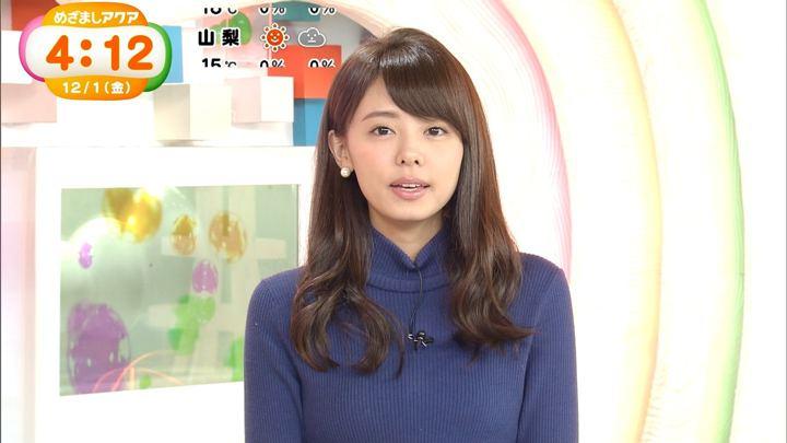 2017年12月01日宮澤智の画像11枚目