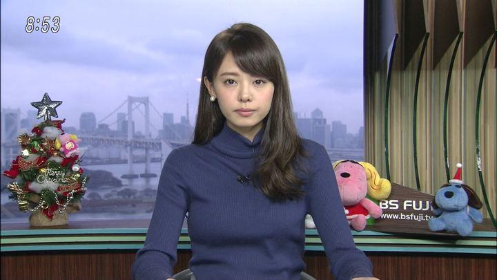 2017年12月01日宮澤智の画像34枚目