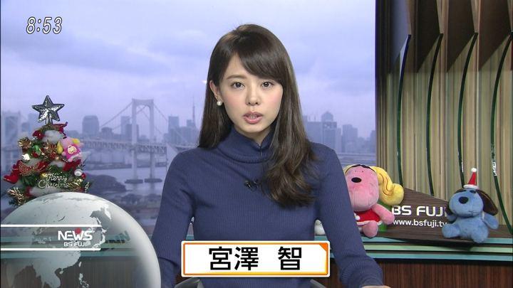 2017年12月01日宮澤智の画像35枚目
