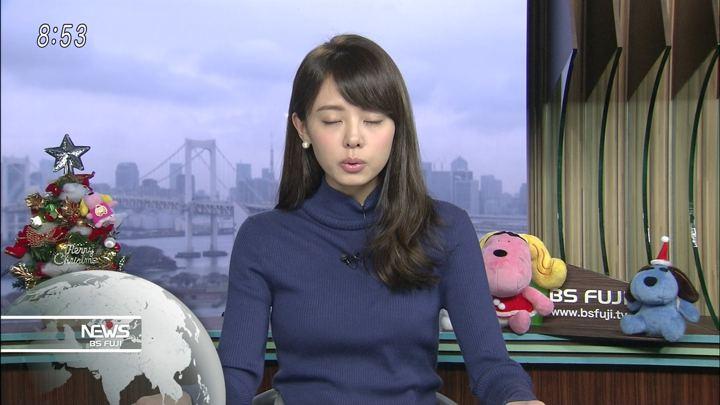 2017年12月01日宮澤智の画像36枚目