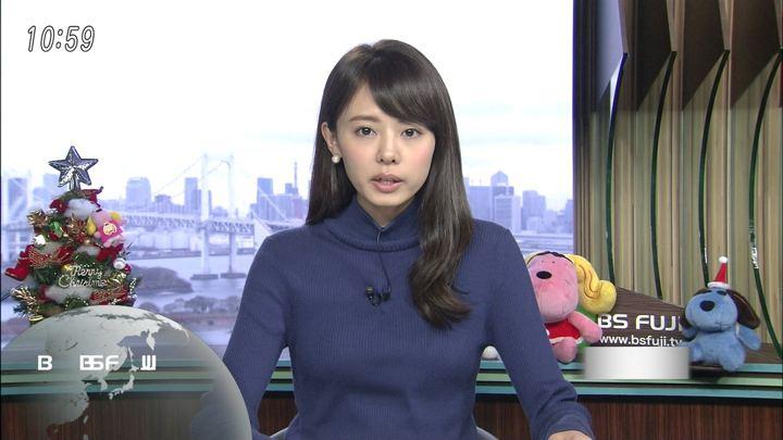 2017年12月01日宮澤智の画像38枚目