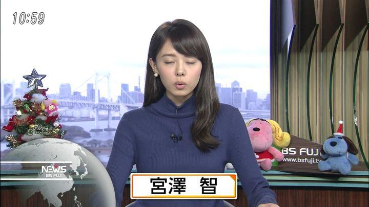 2017年12月01日宮澤智の画像39枚目