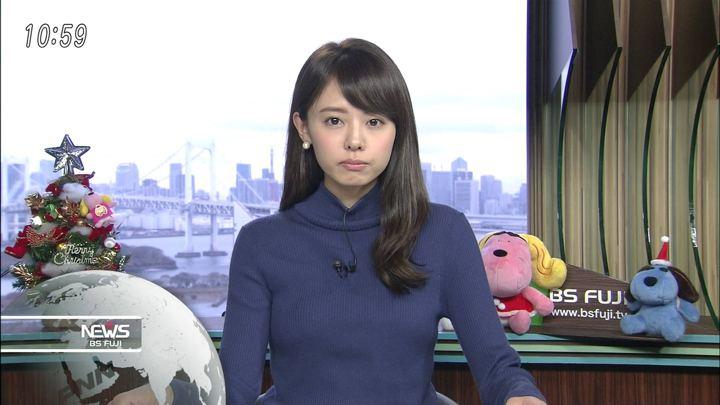 2017年12月01日宮澤智の画像40枚目