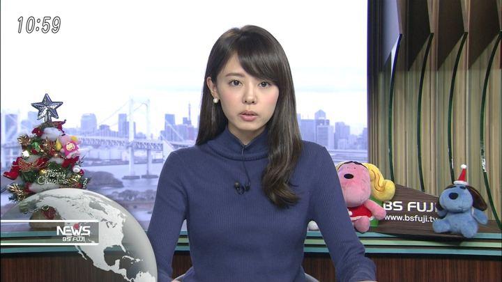 2017年12月01日宮澤智の画像41枚目