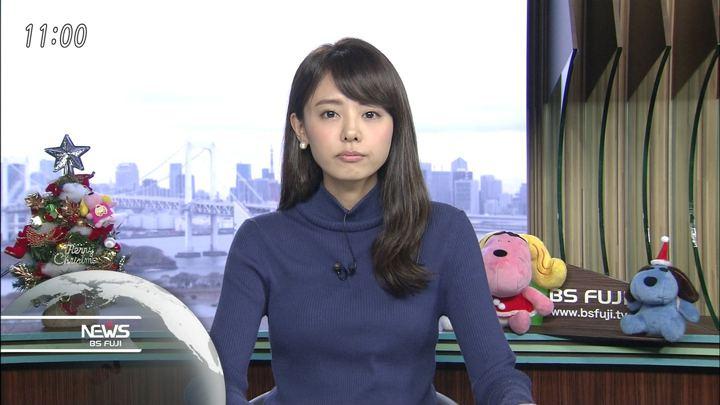 2017年12月01日宮澤智の画像42枚目