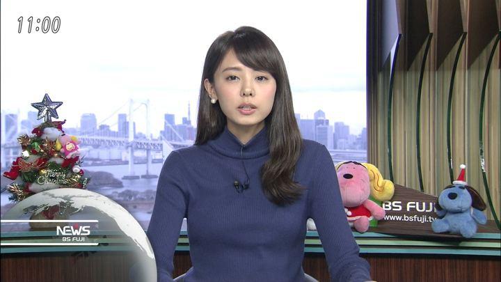 2017年12月01日宮澤智の画像43枚目