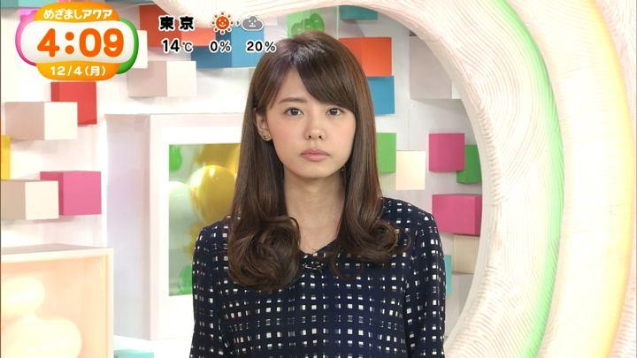2017年12月04日宮澤智の画像05枚目
