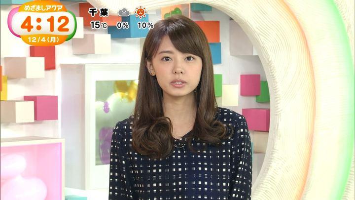 2017年12月04日宮澤智の画像06枚目