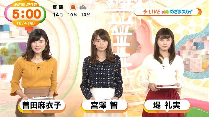 2017年12月04日宮澤智の画像19枚目