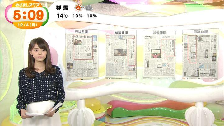 2017年12月04日宮澤智の画像24枚目