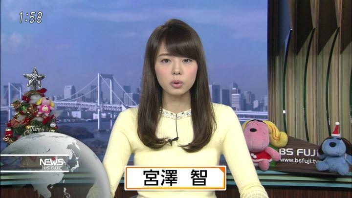2017年12月05日宮澤智の画像03枚目