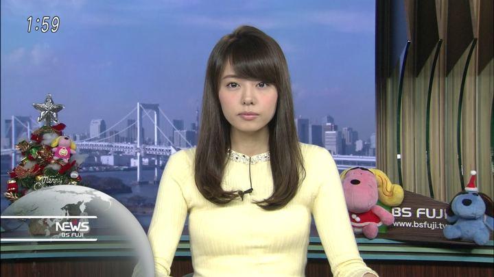 2017年12月05日宮澤智の画像05枚目