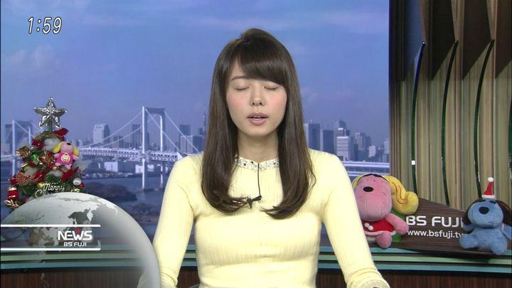 2017年12月05日宮澤智の画像06枚目