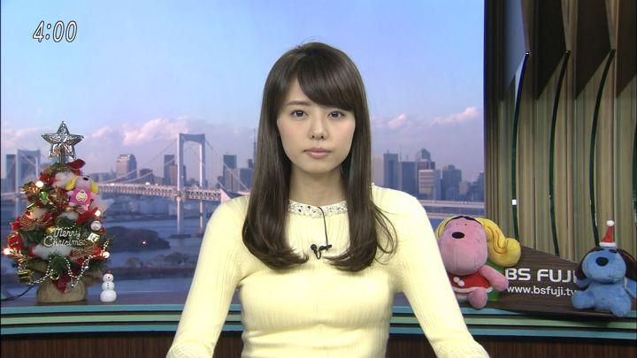 2017年12月05日宮澤智の画像08枚目
