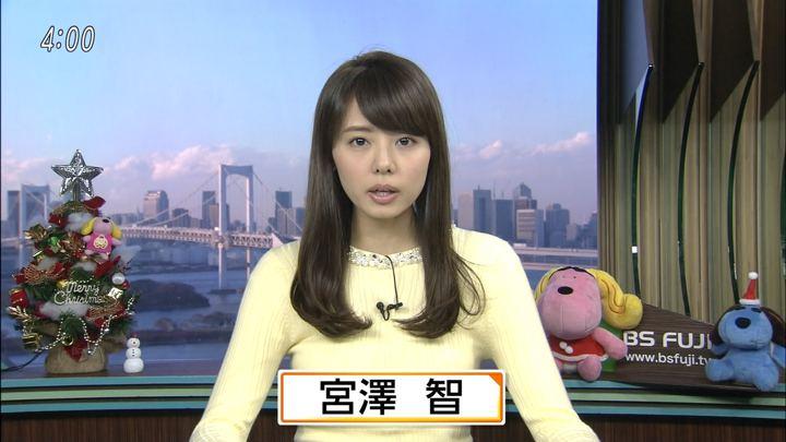 2017年12月05日宮澤智の画像09枚目