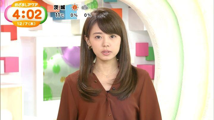 2017年12月07日宮澤智の画像09枚目