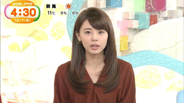 2017年12月07日宮澤智の画像14枚目